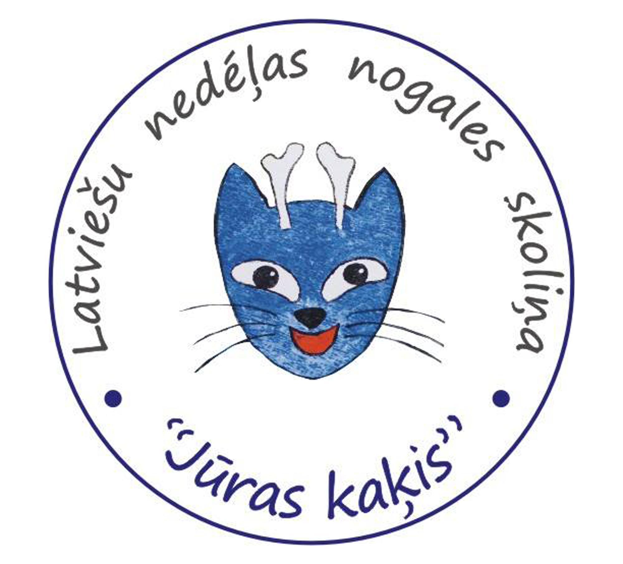 """Nākamā nodarbība skoliņā """"Jūras Kaķis"""" – 29.novembrī!"""
